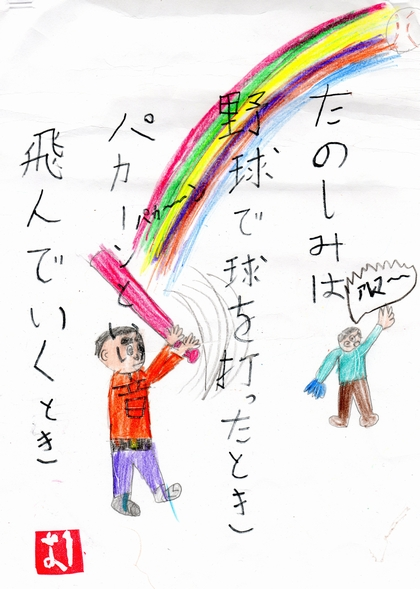 Haru190104haiku
